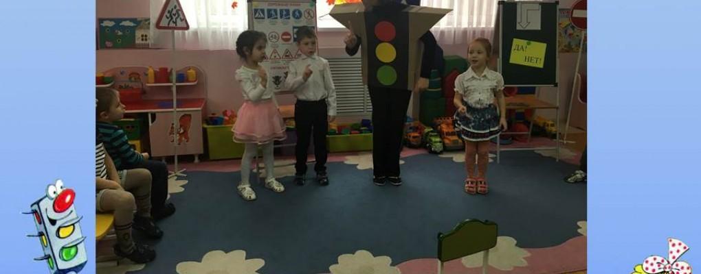 Акции «Внимание, дети!» и «Пристегнись, Россия!»